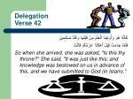 delegation verse 42