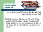 knowledge verse 16