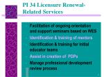 pi 34 licensure renewal related services
