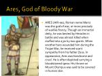 ares god of bloody war