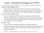 4 3 securities exchange act 1934