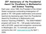 25 th anniversary of the presidential award for excellence in mathematics and science teaching