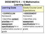 dese mets k 12 mathematics learning goals