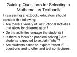 guiding questions for selecting a mathematics textbook25
