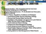 achievements 2007 0849