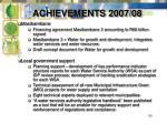 achievements 2007 0850