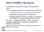 role of dcms re source