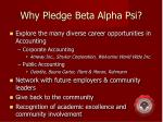 why pledge beta alpha psi