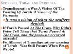 scoffers torah and parousia