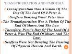 transfiguration and parousia