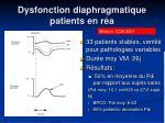 dysfonction diaphragmatique patients en r a