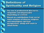 definitions of spirituality and religion