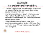 2sd rule to understand variability