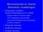 hersenstructuur en functie structurele veranderingen