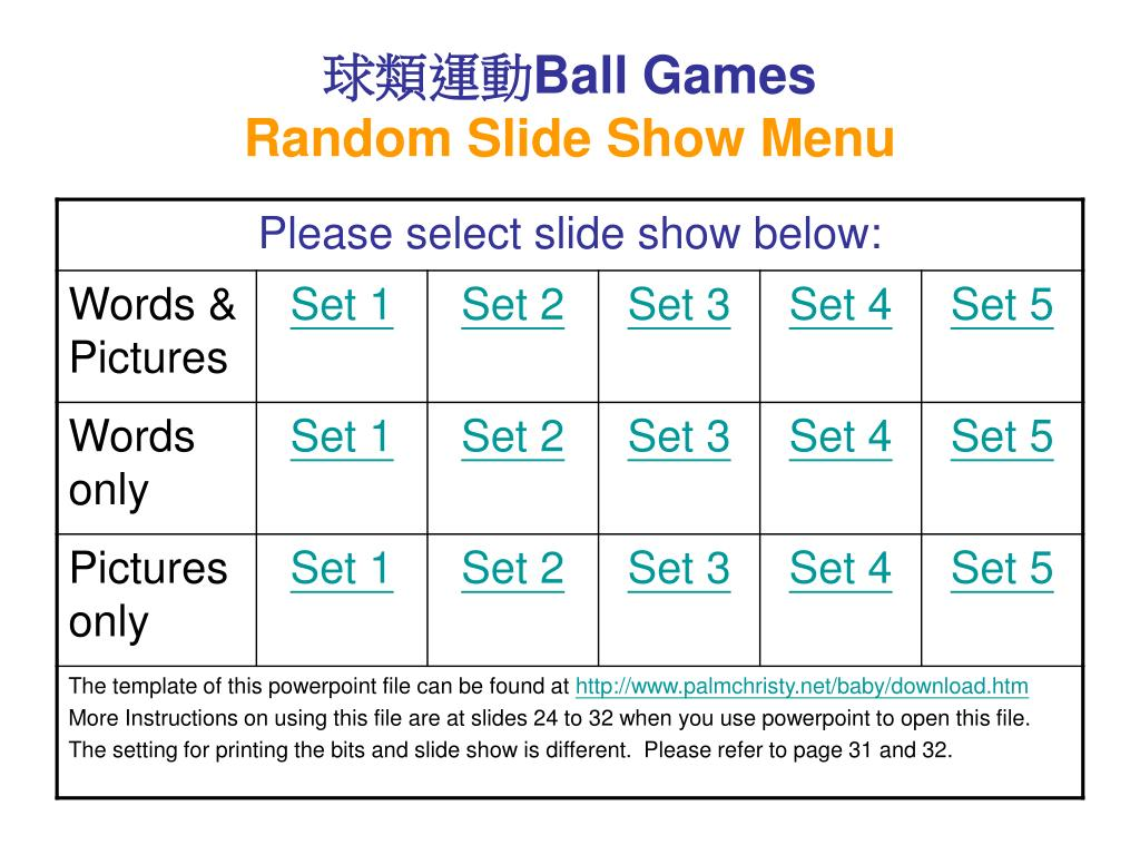 ball games random slide show menu