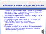 advantages of beyond the classroom activities