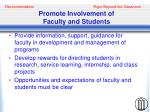 promote involvement of faculty and students