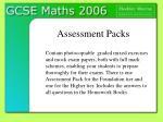 assessment packs