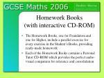 homework books with interactive cd rom