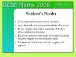 student s books