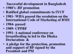 successful development in bangladesh
