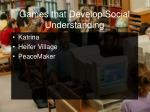 games that develop social understanding