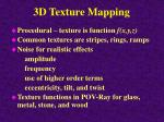 3d texture mapping