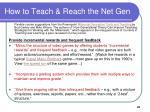 how to teach reach the net gen41