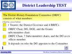 district leadership test