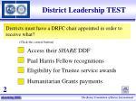 district leadership test1