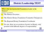district leadership test2