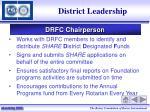 district leadership2