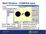 main window comfaa input