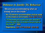 defenses to justify tg behavior12