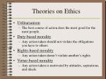 theories on ethics