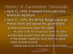 history of cambodian genocide12