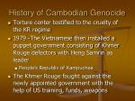 history of cambodian genocide23