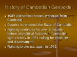 history of cambodian genocide24