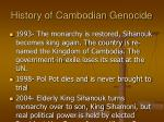 history of cambodian genocide25