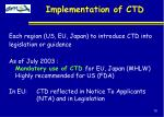 implementation of ctd