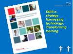 dfes e strategy harnessing technology transforming learning