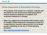 virtual classrooms in educational provision