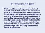 purpose of rfp7