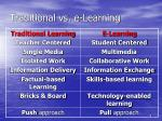 traditional vs e learning