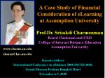 a case study of financial consideration of elearning at assumption university