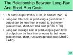 the relationship between long run and short run costs