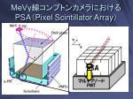 mev psa pixel scintillator array