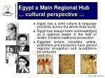 egypt a main regional hub cultural perspective