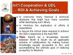 int l cooperation udl roi achieving goals