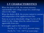 i v characteristics22